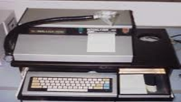 Intoxilyzer 5000. Long Beach Police Breath Machine